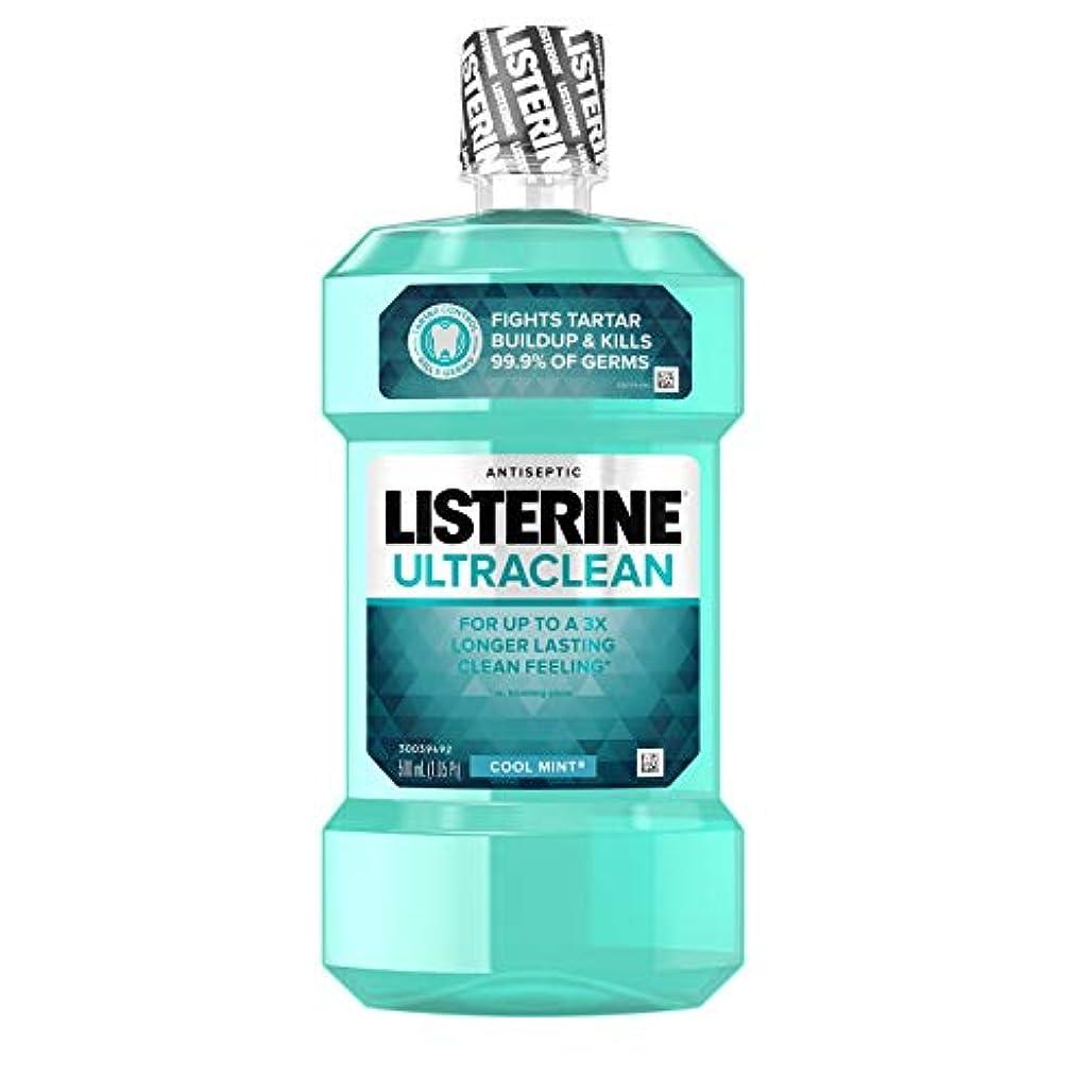 記念碑的なきしむ拡大する2 Pack of Listerine Ultraclean Mouthwash , Cool Mint, 16.9 Ounce by Listerine