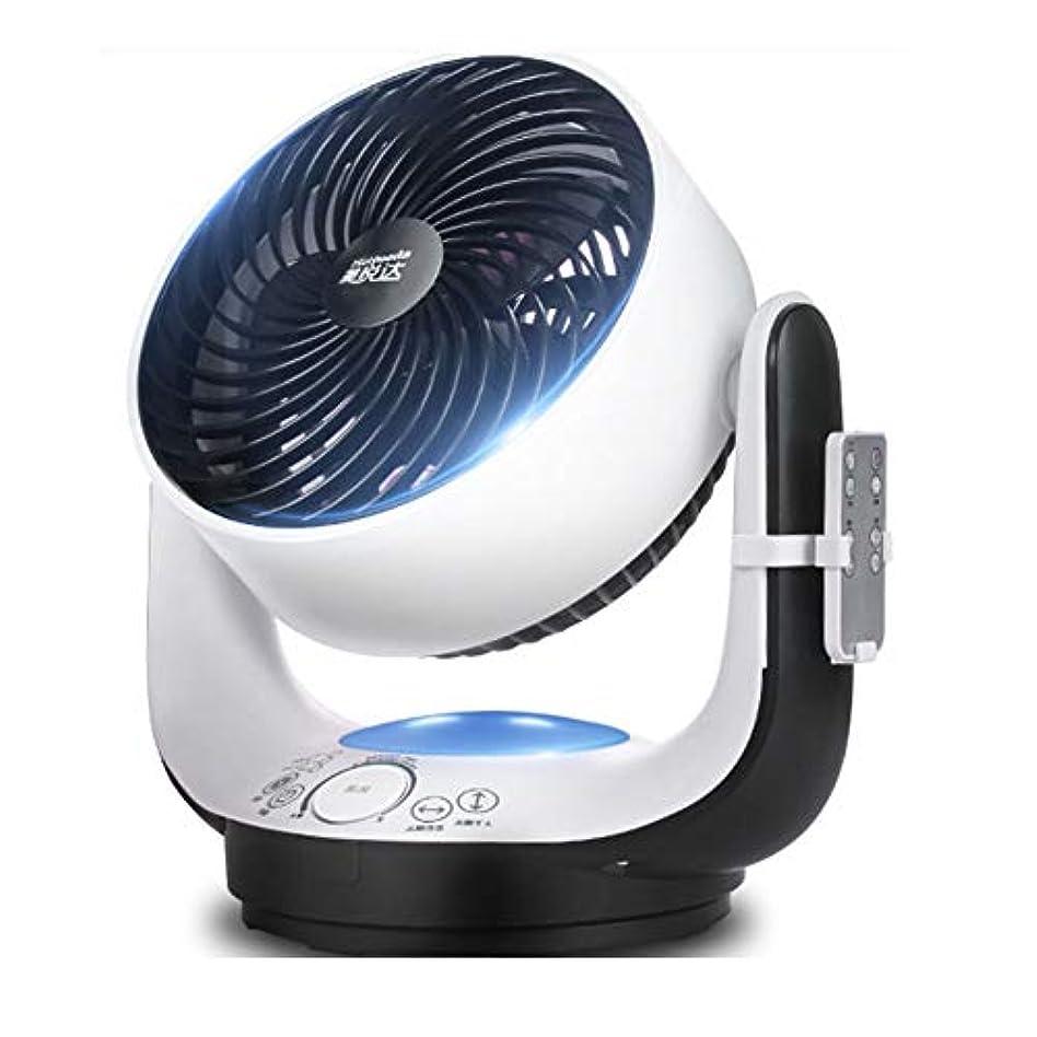 臭いバウンド熟達したLYGT- ターボチャージャー付き空気循環ファン、クリーンエア無段階速度制御リモートデスクトップファン、家庭用超低音 (色 : 白)