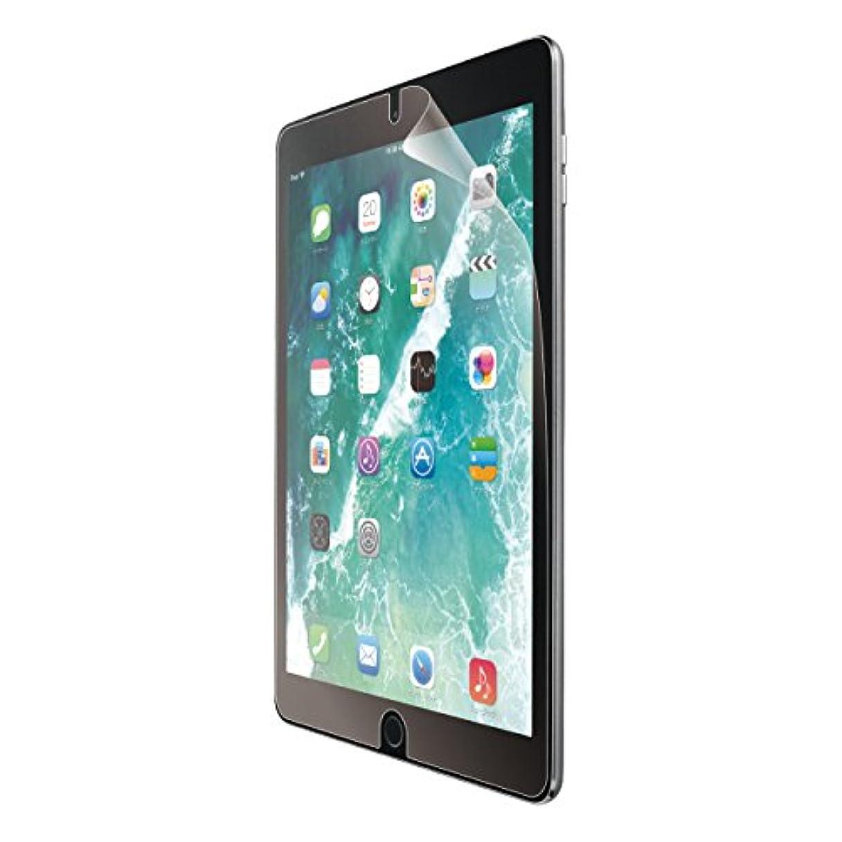 崇拝する性別肥沃なエレコム iPad フィルム 新型 iPad 9.7 2018(第6世代?新しい9.7インチiPad)/2017/iPad Pro 9.7/Air2/Air 指紋防止 気泡が目立たなくなるエアーレス加工 反射防止 TB-A179FLFA