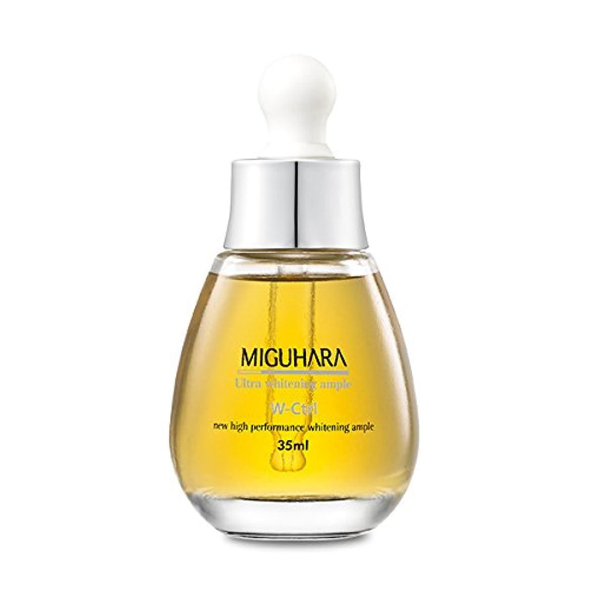 バラ色優れた薄いですMIGUHARA(ミグハラ)ウルトラ ホワイトニング アンプル(Ultra Whitening Ample)35ml