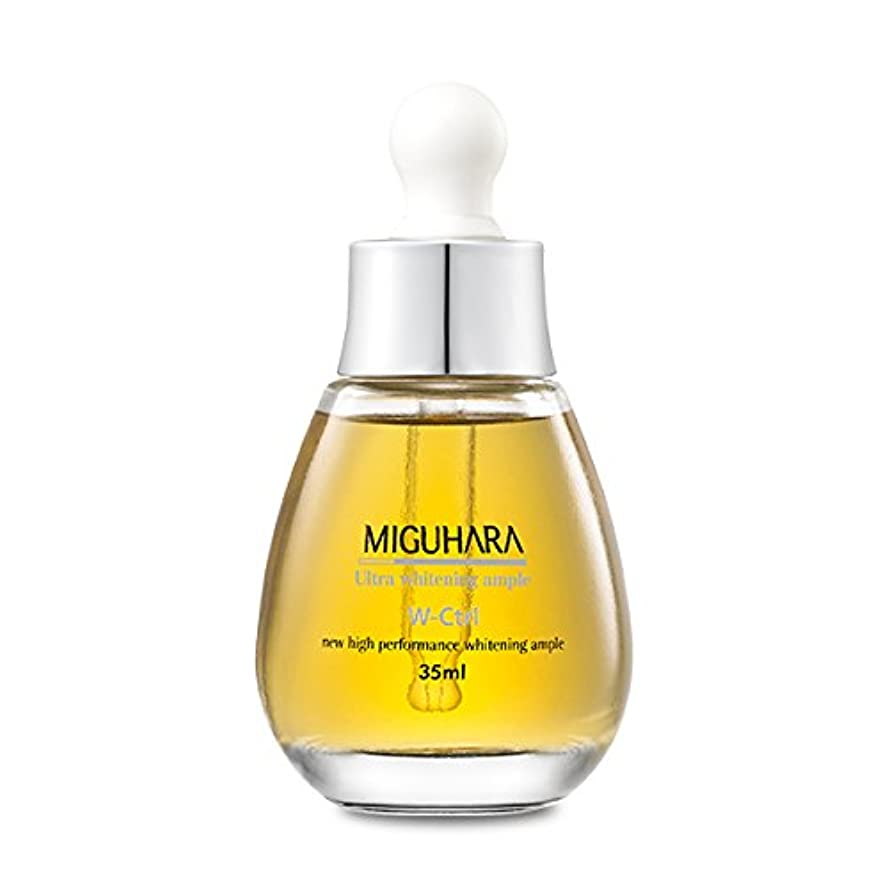 忘れられない窓を洗う以降MIGUHARA(ミグハラ)ウルトラ ホワイトニング アンプル(Ultra Whitening Ample)35ml