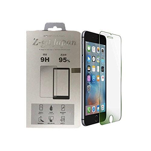 Z-ga Japan ガラスフィルム ブルーライトカット iPhone 6 / 6s 液晶保護フィルム 日本製素材 硬度9H