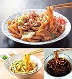 三重県特産品 伊勢うどん みえのグルメめん12食(伊勢うどん、亀山みそ焼きうどん、黒カレーうどん)