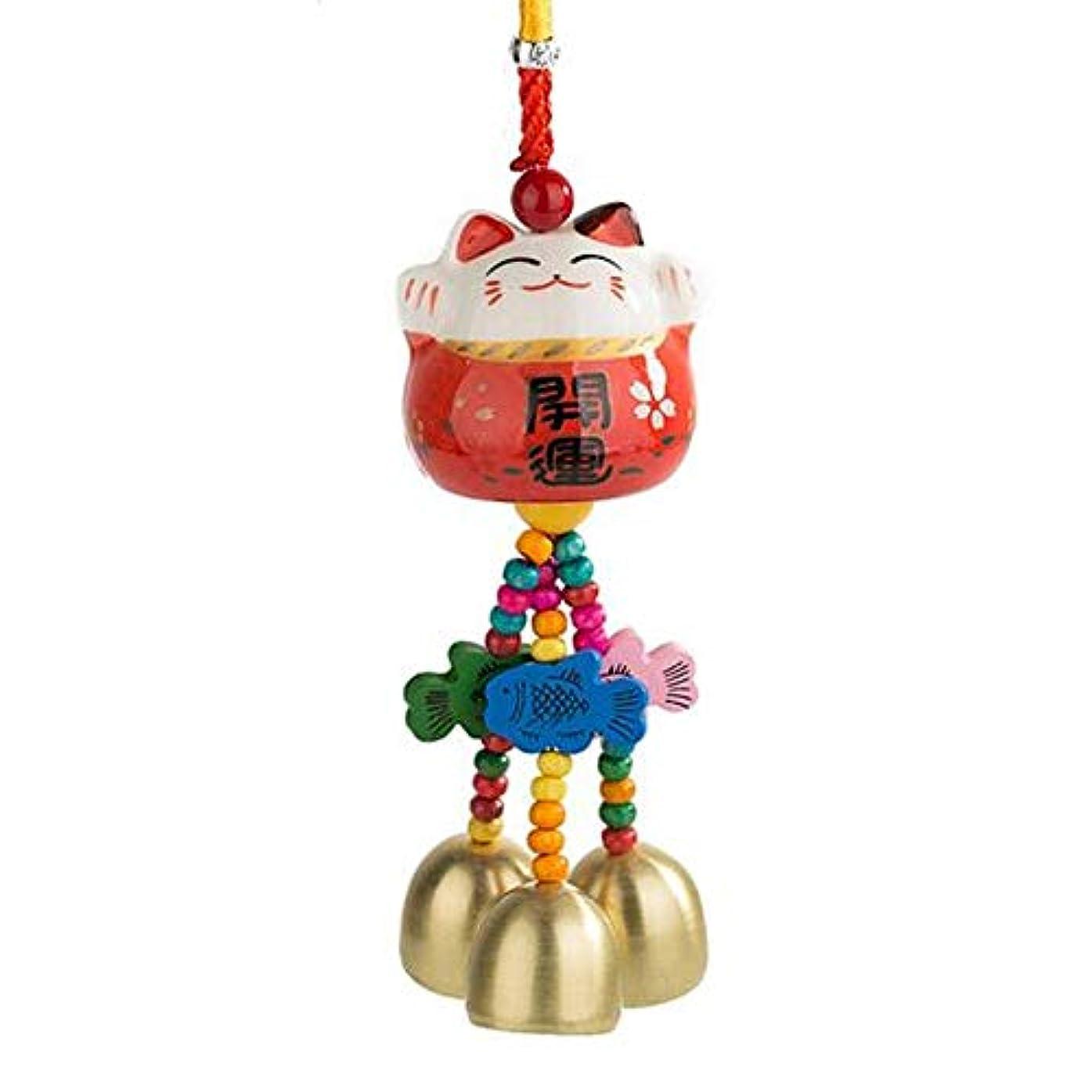 資料内部補うGaoxingbianlidian001 風チャイム、かわいいクリエイティブセラミック猫風の鐘、グリーン、長い28センチメートル,楽しいホリデーギフト (Color : Red)