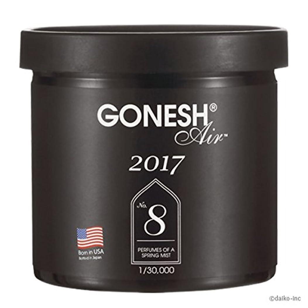 【数量限定】GONESH ANNUAL GEL 2017 for Car