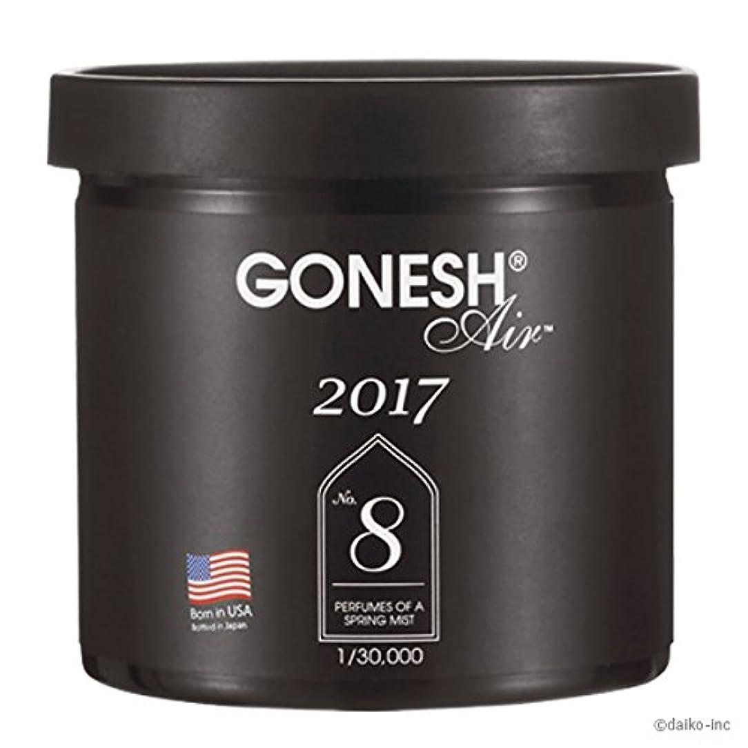 に対処する狭い適応【数量限定】GONESH ANNUAL GEL 2017 for Car