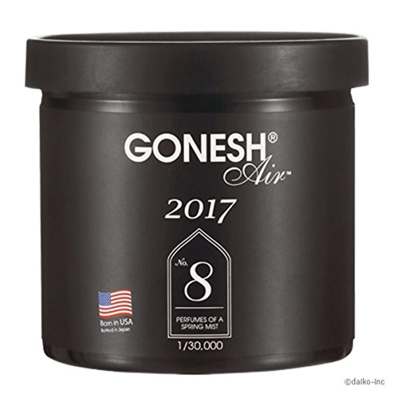 無効にする指標受益者【数量限定】GONESH ANNUAL GEL 2017 for Car