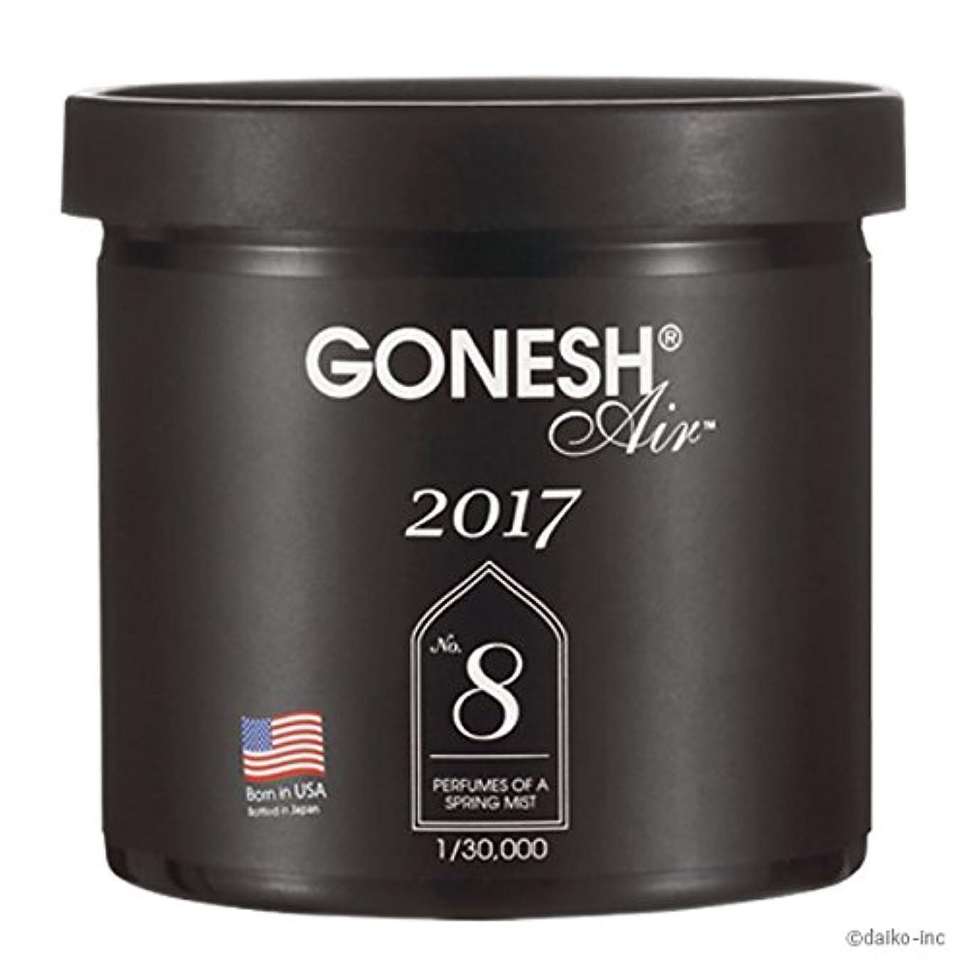 従者恵み精神的に【数量限定】GONESH ANNUAL GEL 2017 for Car