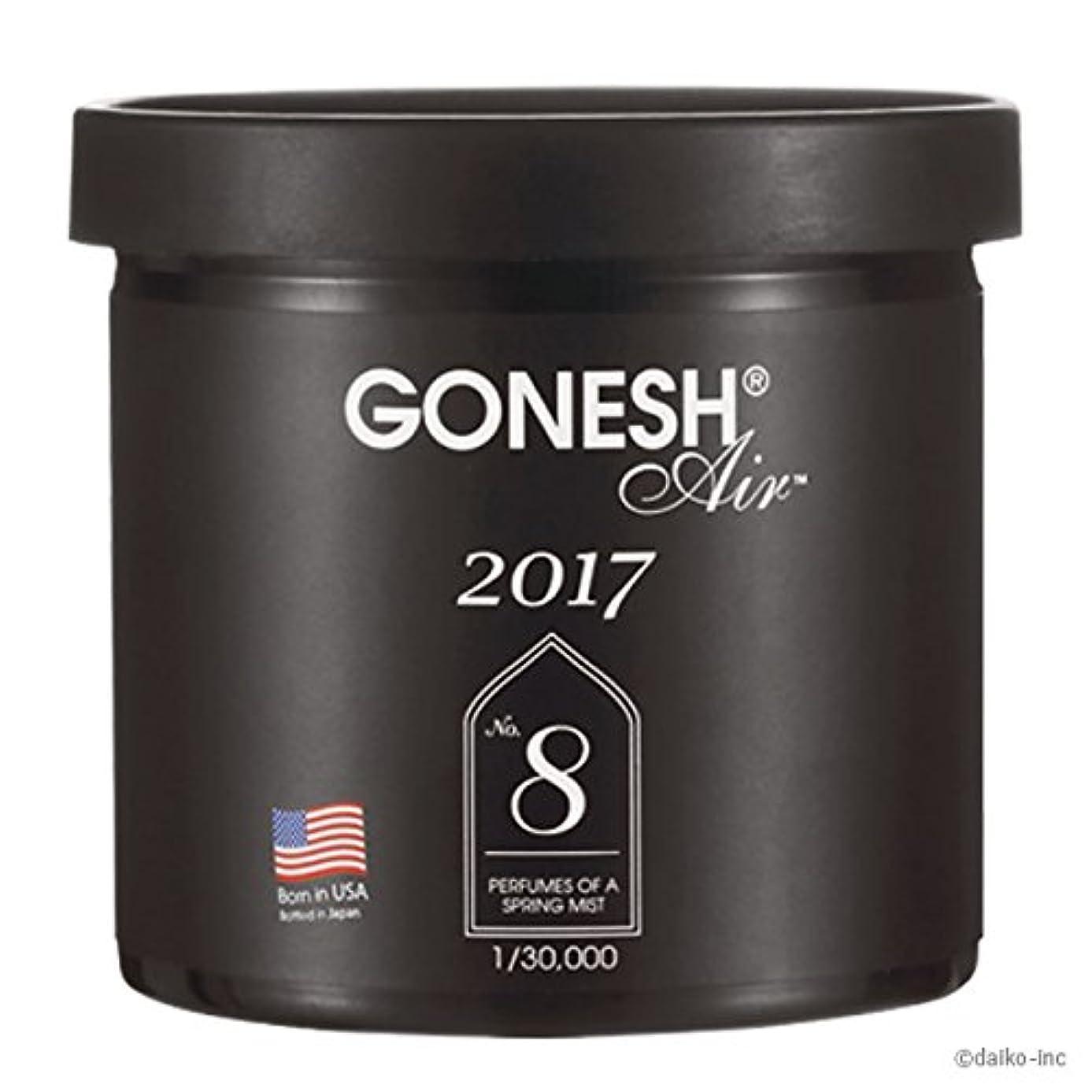 変な溶接不適当【数量限定】GONESH ANNUAL GEL 2017 for Car