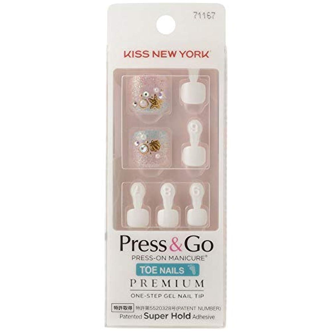 踏み台ロック解除カウンターパートKISS NEWYORK フットネイルチップPress&Go BHJT08J