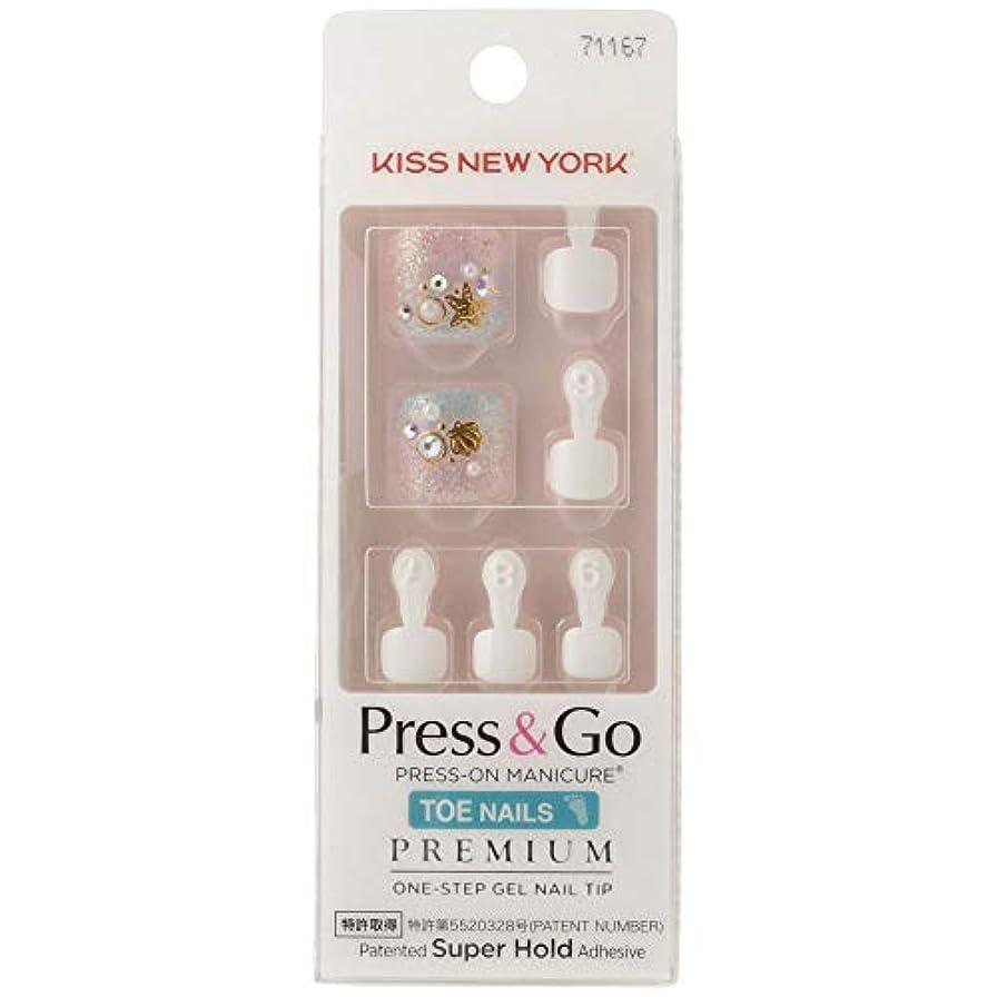 興奮考古学ボトルネックキスニューヨーク (KISS NEW YORK) KISS NEWYORK フットネイルチップPress&Go BHJT08J 18g