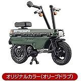Honda 1/24 モトコンポコレクション [4.オリジナルカラー(オリーブドラブ)](単品)