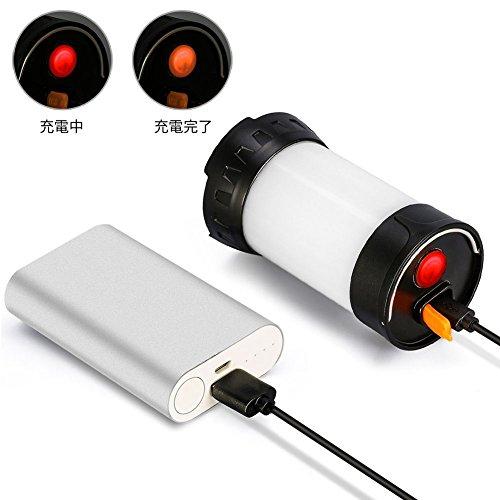LEDランタン キャンプライト USB充電式 モバイルバッテリー アウトドアライト 5つ調光モード 携帯式 IPX7防水 野営 登山 釣り 防災 非常用 キャンプ用品