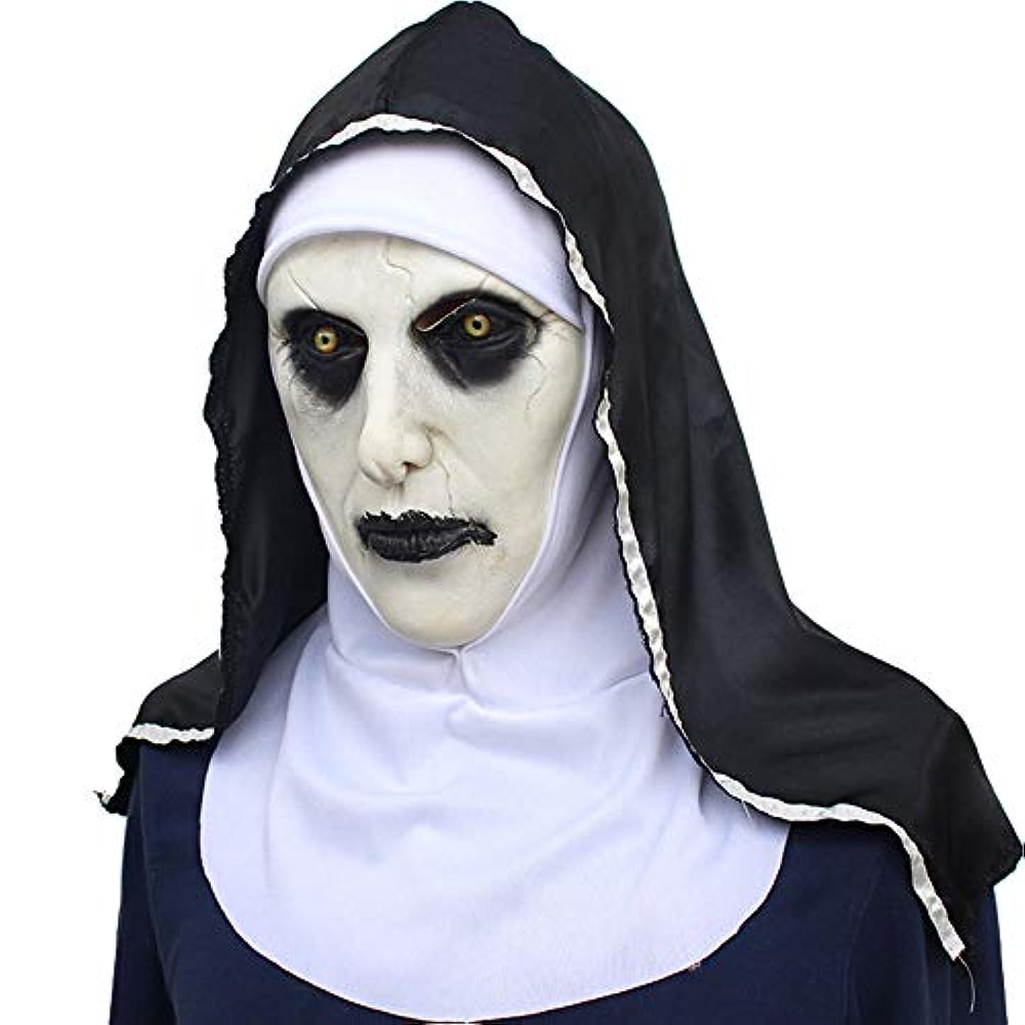 オンス黒問い合わせハロウィーンラテックスマスクホラー修道女フェイスマスクパーティー怖い面白い小道具