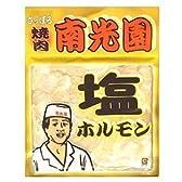 さっぽろススキノ・南光園 塩ホルモン260g×10袋