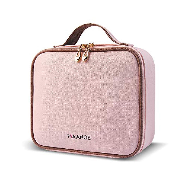 忘れるツイン改修MAANGE 化粧ポーチ メイクポーチ コスメ収納ポーチ 高品質収納ボックス 旅行バッグ バニティポーチ 小物入れ 出張用バッグ(ピンク)