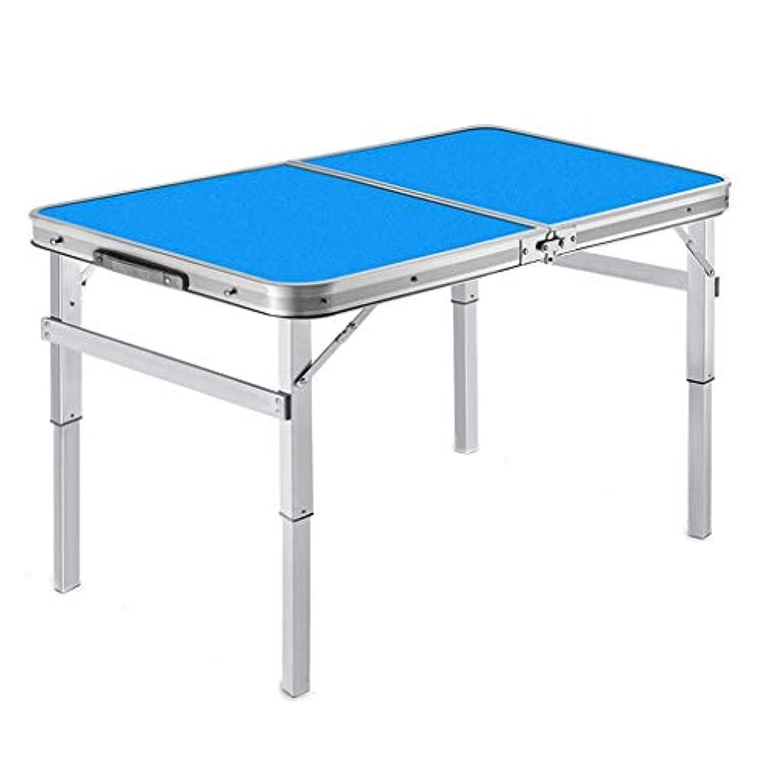 エトナ山マーガレットミッチェル汚れるNJ 折りたたみ式テーブル- 屋外ポータブルアルミ折りたたみテーブル、ピクニックバーベキューテーブル (色 : 青, サイズ さいず : 90x60x34cm)