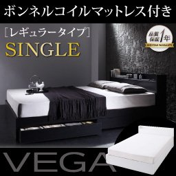 棚・コンセント付き収納ベッド VEGA ヴェガ ボンネルコイルマットレス:レ...