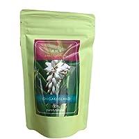 月桃茶(小)100% 石垣島産 自社農園栽培 内容量18g