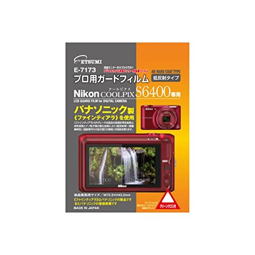 (まとめ)エツミ ニコンCOOLPIX S6400 専用 プ...