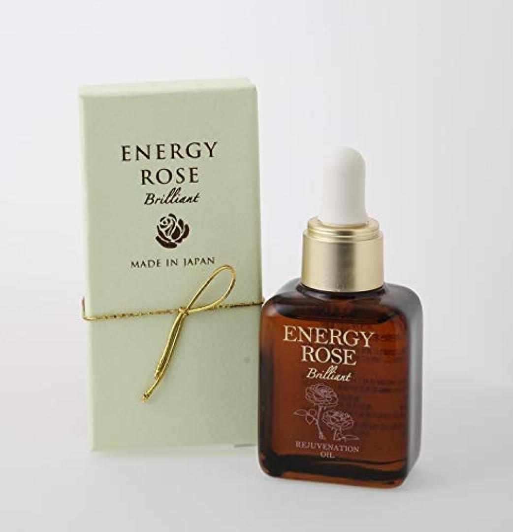 腹痛グレートバリアリーフ一ENERGY ROSE(エナジーローズ) エナジーローズ ブリリアント レジュビネーションオイル 美容液 ブルガリアンローズオイル 30mL