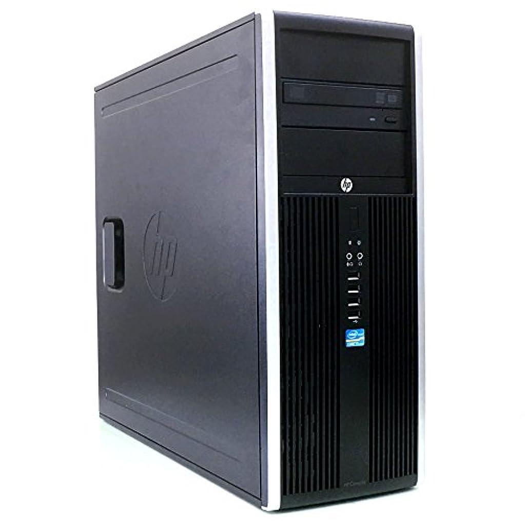 差し迫った軍艦良心的ゲーミングデスクトップPC Compaq Elite 8300 MT/CT / 最新GTX1050Ti搭載 / メモリ8GB / HDD2TB / USB3.0対応 / Windows 10 Home 64bit / Core i5-3470 / DVDマルチ