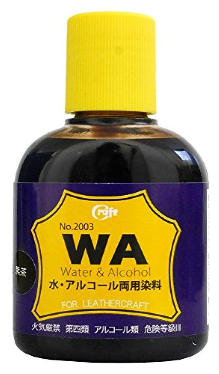 エンドテーブル略す特徴づけるクラフト社 液体染料 WA染料 100cc 焦茶 2003-06