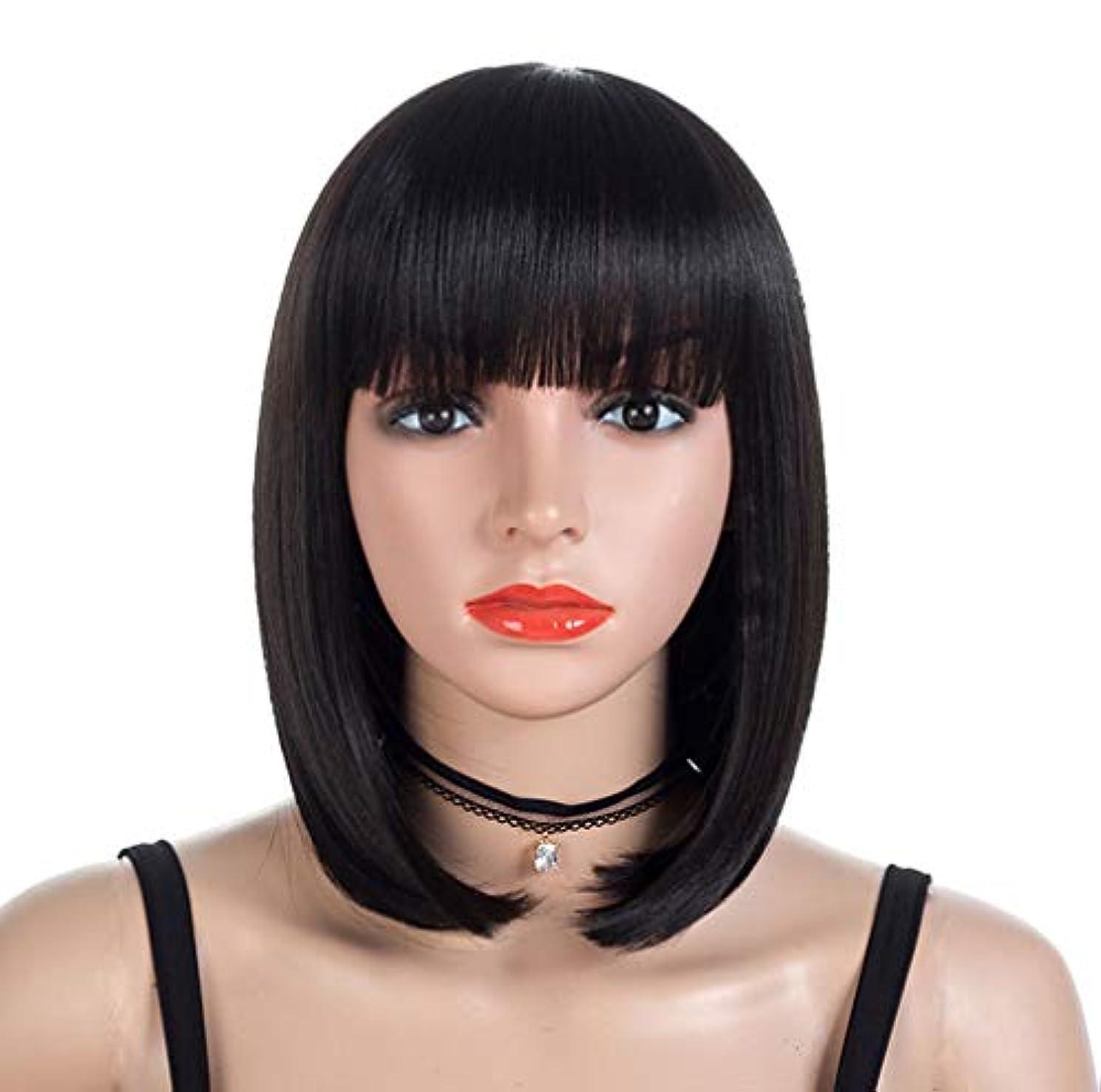 明るくする提供トリクル女性の180%密度かつら合成ボブショートウィッグ耐熱コスプレパーティーヘアウィッグブラック35cm