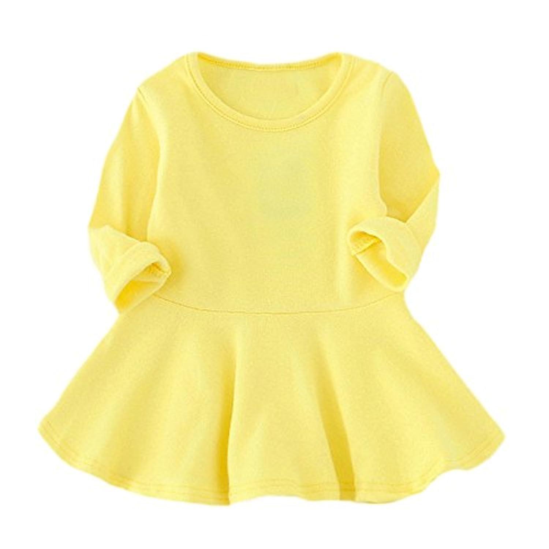 (プタス)Putars ベビー服 子供服 女の子 ワンピース ドレス 長袖 ワンカラー ベーシック シンプル 可愛い 記念日 プレゼント 12ヶ月-4歳 (ワンサイズ上のをお勧め)