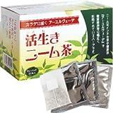 活生きニーム茶(2g×25包)