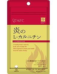AFC ハートフルシリーズ 炎のL-カルニチン 150粒入 (約15~30日分)