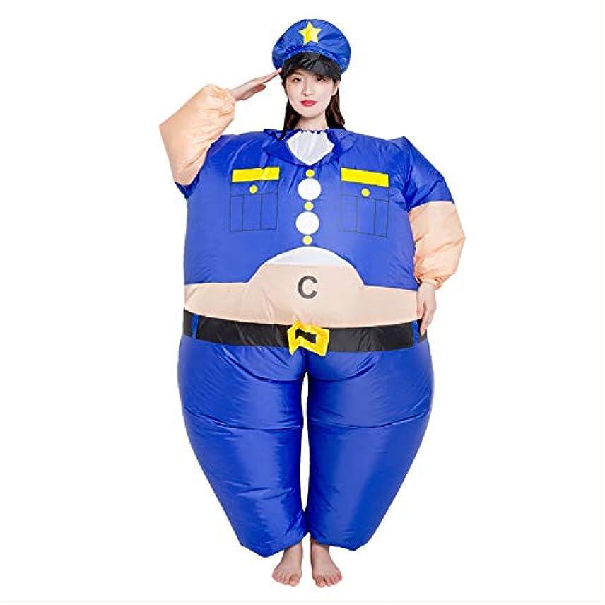 捧げる肉解決fanituhan ハロウィン クリスマス 警察 でぶ警察 おもしろ 面白い インフレータブル 空気充填 膨張式 衣装セット 着ぐるみ コスチューム パーティー 学園祭り 忘年会 大人用