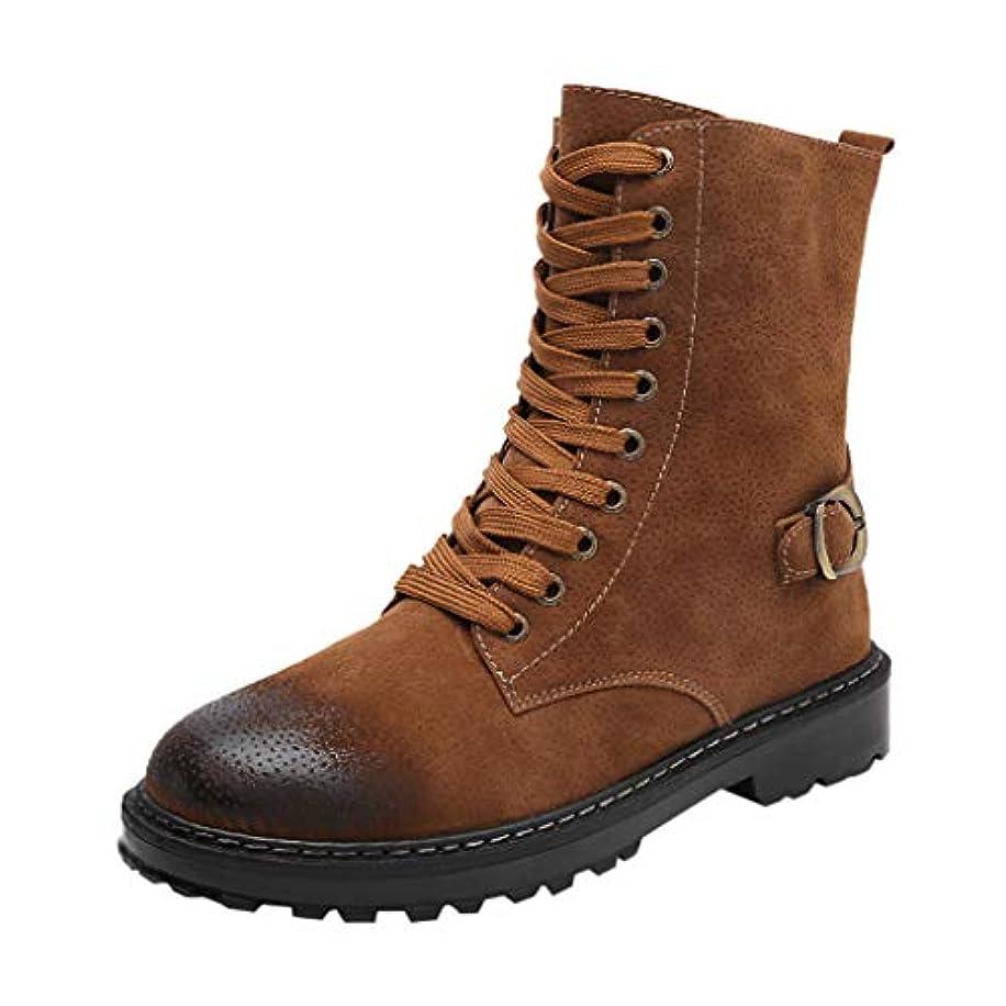 シールド樹木バンドルKauneus Fashion Shoes SHIRT ボーイズ