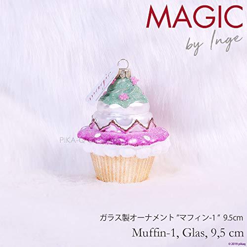 [B]マフィン-1 ガラス製オーナメント 9.5cm クリスマスオーナメント Muffin, Glas, 9,5cm 3-fach sortiert ドイツ直輸入 インゲ・グラス社製