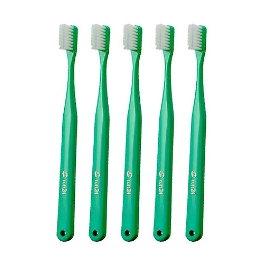 放課後数ツールキャップなし タフト24 歯ブラシ × 25本入 S グリーン
