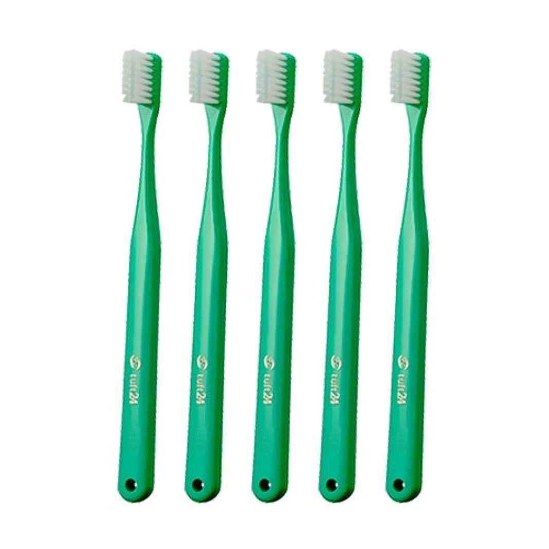 広げる世界的に急ぐタフト24 歯ブラシ MHキャップなし 25本入 グリーン