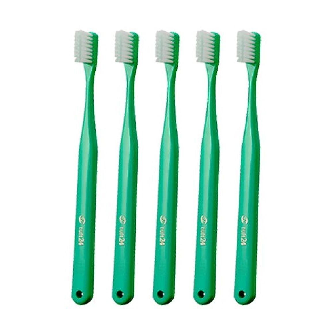 隠された息苦しいそんなにキャップなし タフト24 歯ブラシ × 25本入 S グリーン