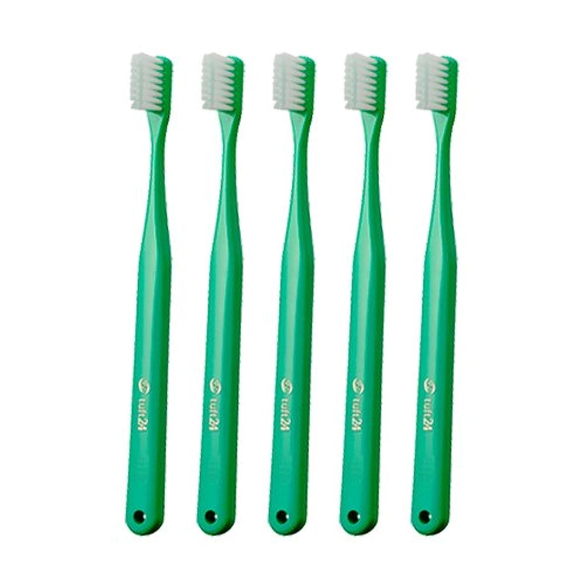センサー気づくなる解明キャップなし タフト24 歯ブラシ × 25本入 M グリーン