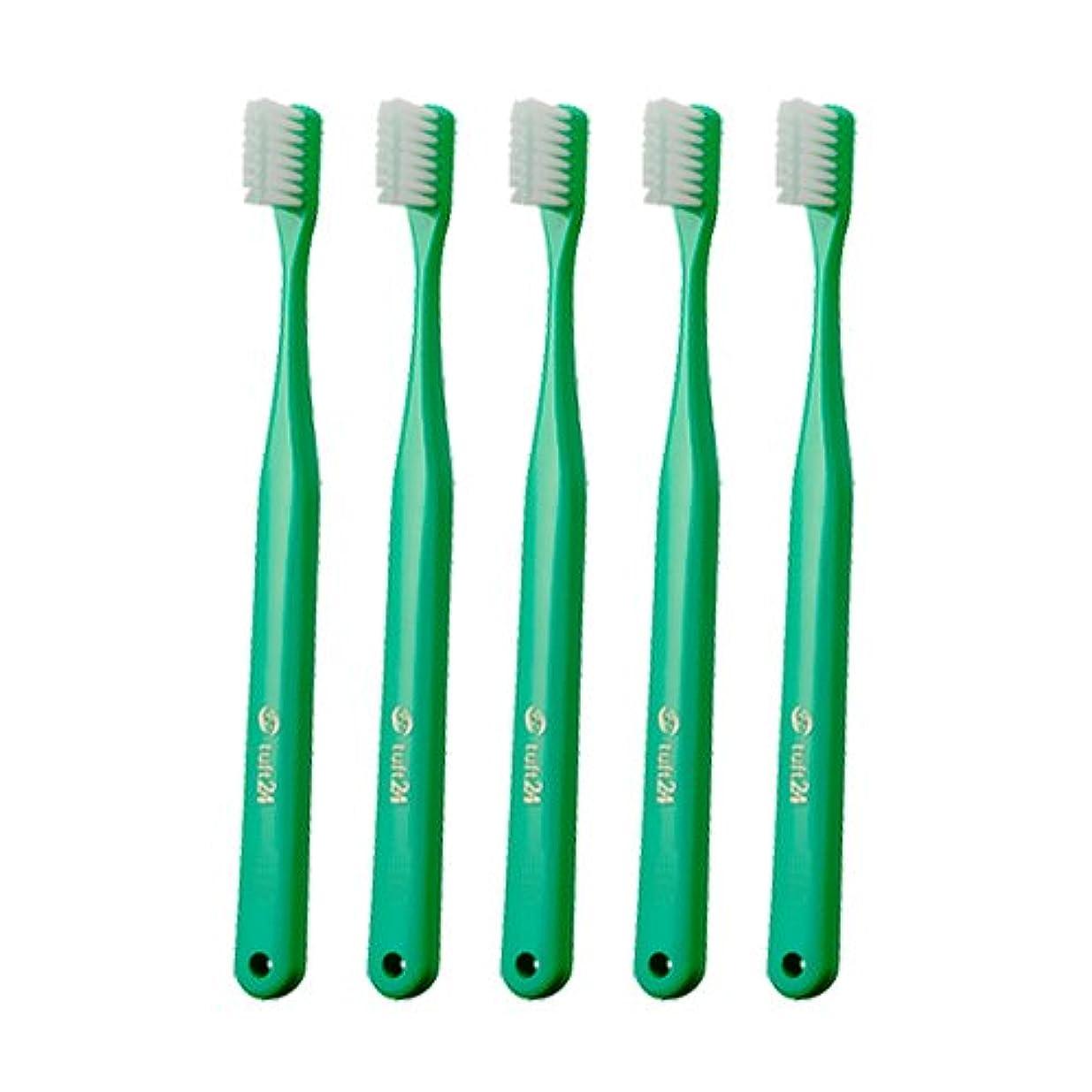 再生可能調整私たちのものキャップなし タフト24 歯ブラシ × 25本入 S グリーン