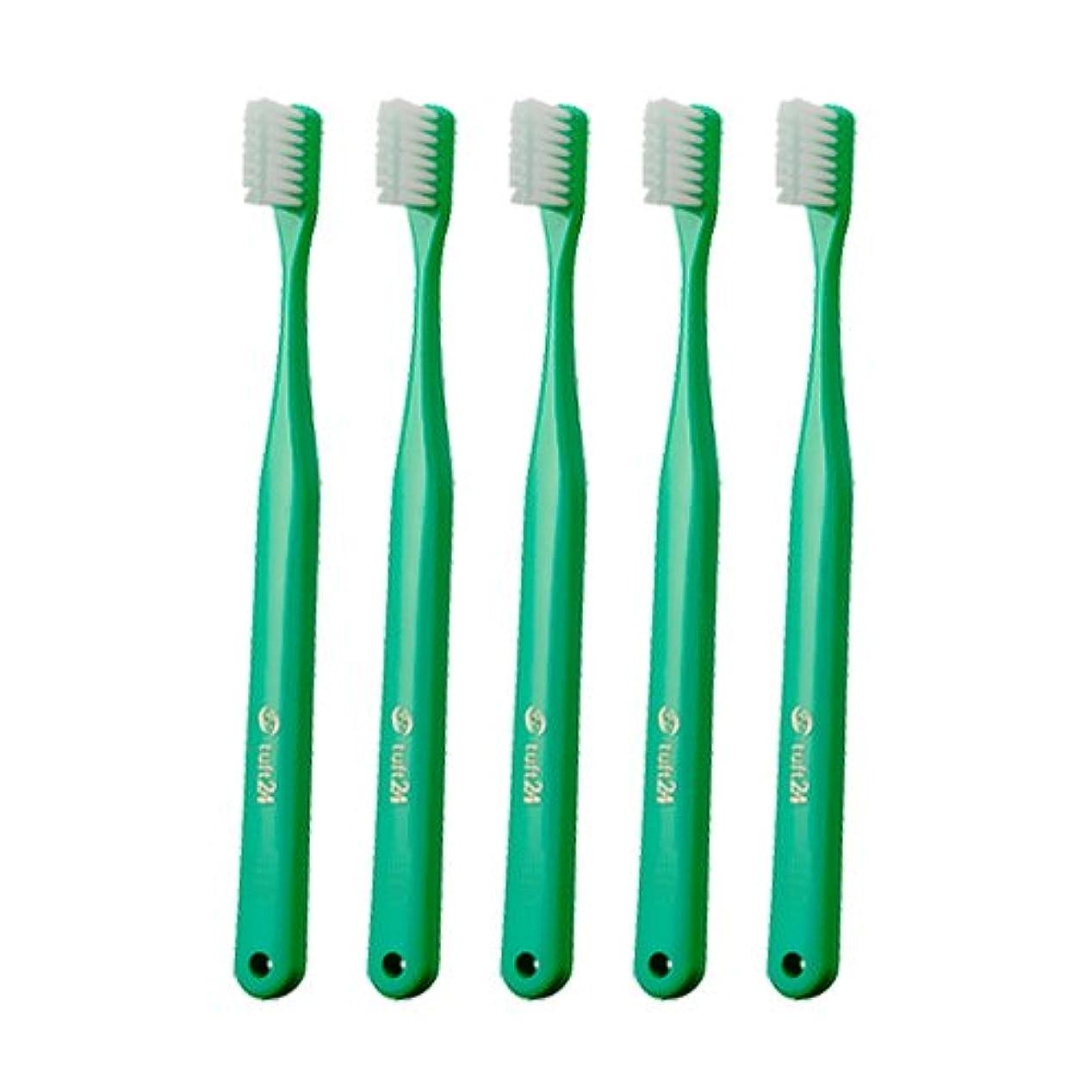 幸運なヤギハーフオーラルケア タフト24 歯ブラシ MSキャップなし 25本入 グリーン