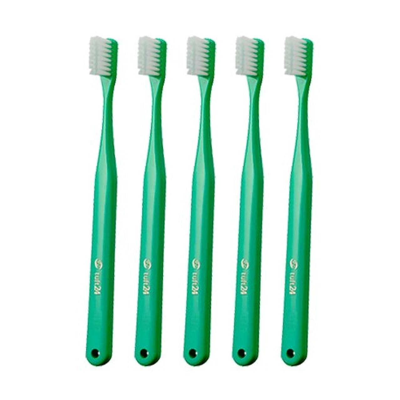 会う熟達した眉タフト24 歯ブラシ MHキャップなし 25本入 グリーン