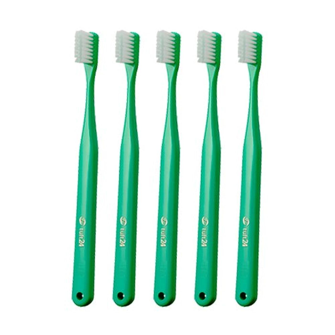 協力する全国衝撃タフト24 歯ブラシ MHキャップなし 25本入 グリーン