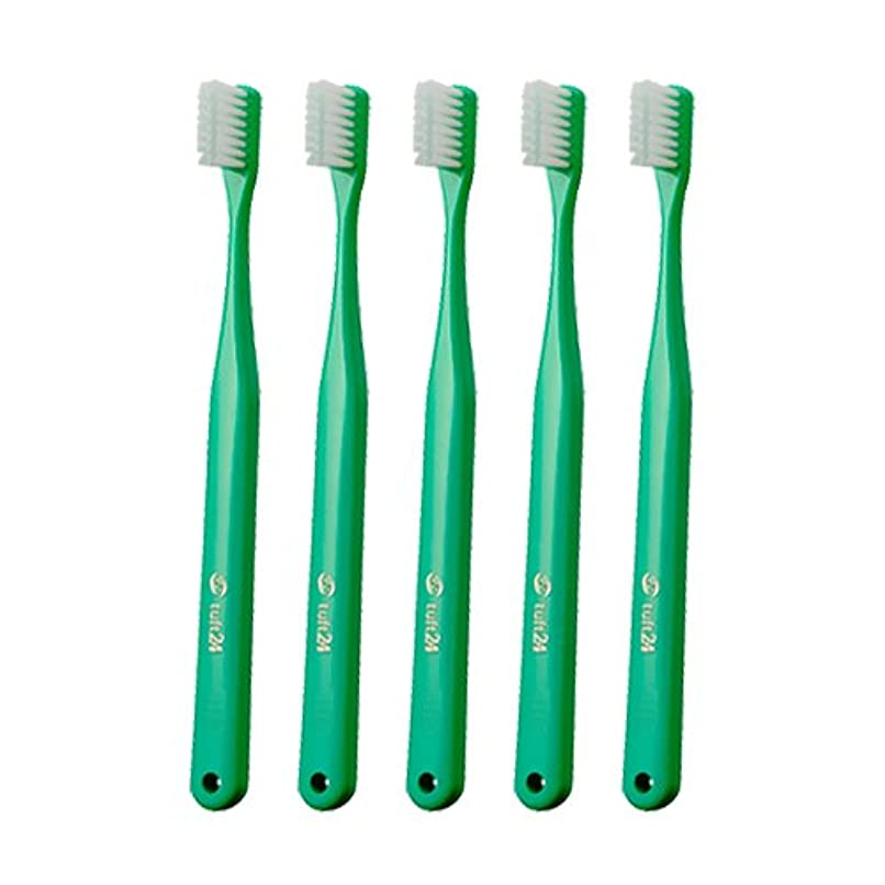 オーラルケア タフト24 歯ブラシ MSキャップなし 25本入 グリーン