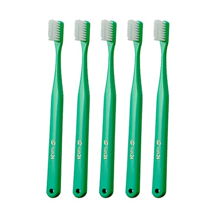 放射するピストン半ばキャップなし タフト24 歯ブラシ × 25本入 S グリーン