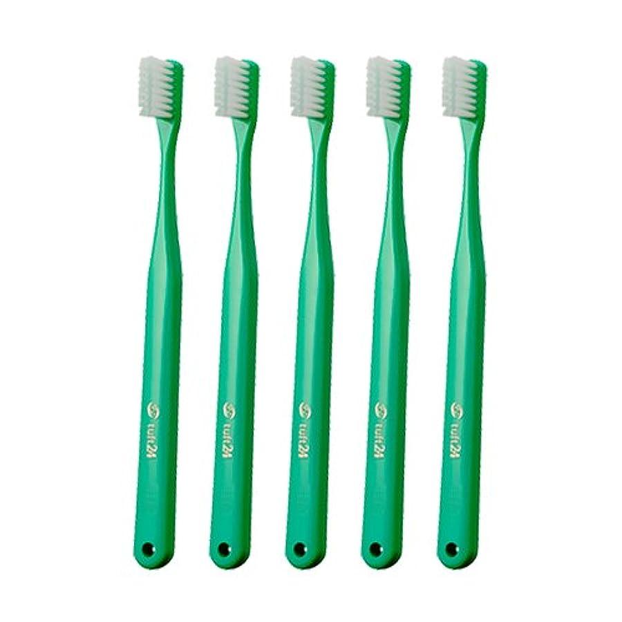 メール火傷傷つけるタフト24 歯ブラシ MHキャップなし 25本入 グリーン