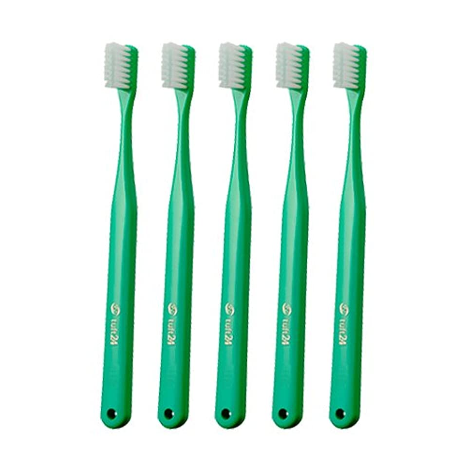 タフト24 歯ブラシ MHキャップなし 25本入 グリーン