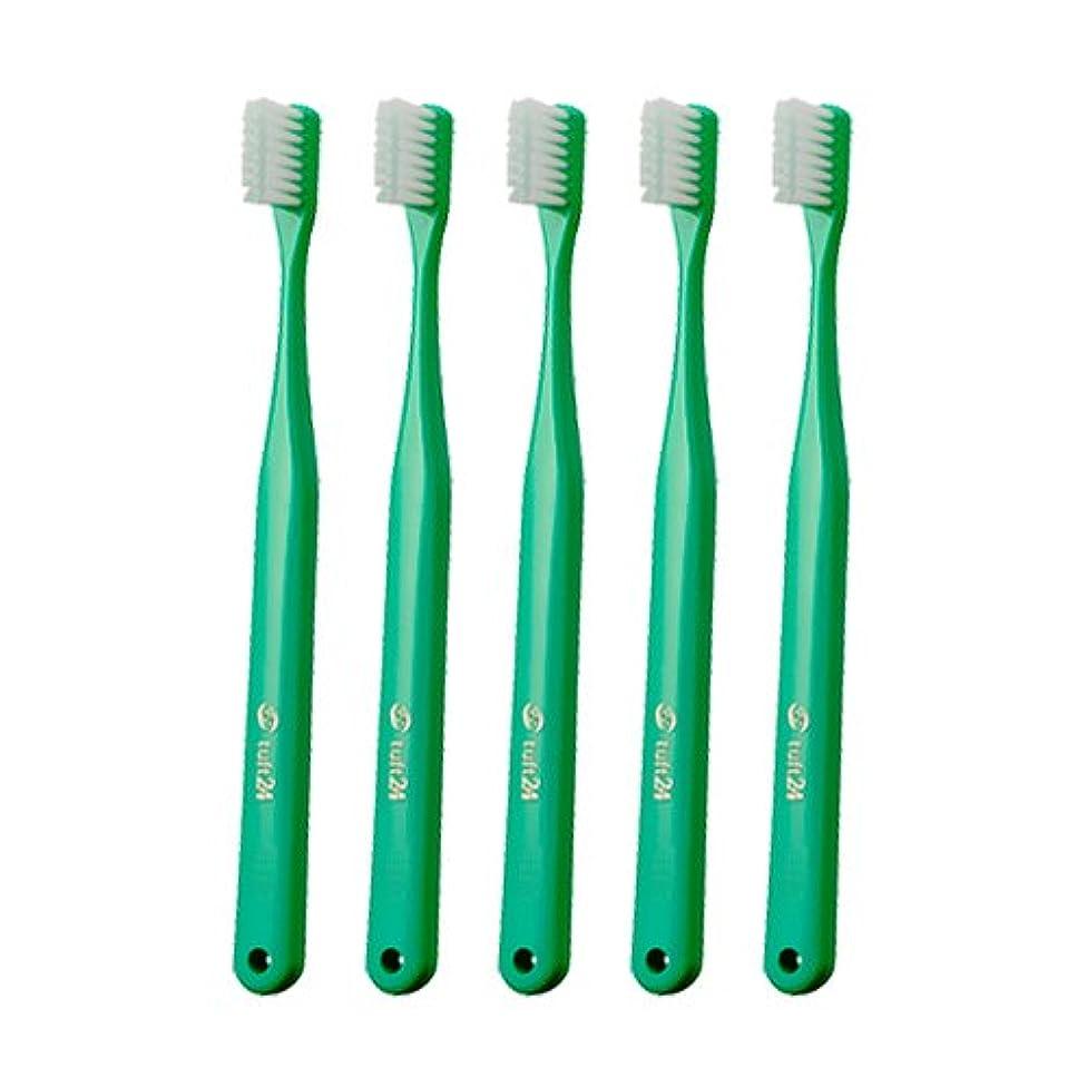 耐久堤防歯科医タフト24 歯ブラシ MHキャップなし 25本入 グリーン