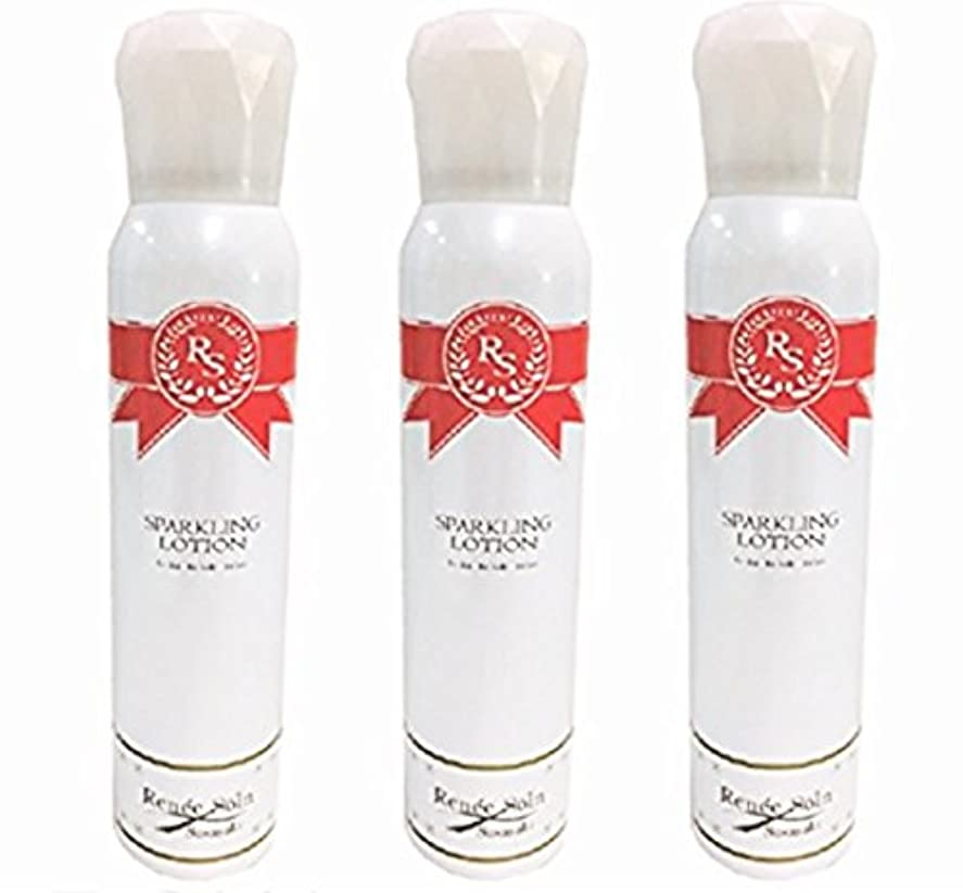魔法高層ビルタブレットレネソワン レネソワンささやき3本セット 炭酸化粧水150g 1本約1カ月半