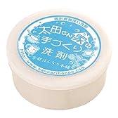 太田さん家の手づくり洗剤 (200g)