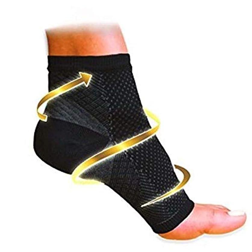 進化ハウスシャイフットエンジェル圧縮1〜4スリーブ足底筋膜炎抗疲労メンズ・レディース・アンクルソックス(2ペア)